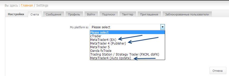 Как добавить счет в мониторинг Myfxbook AutoTrade