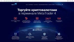 Криптовалюта от HitBTC