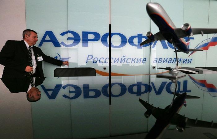 Рост акций Аэрофлота