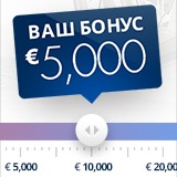 Бонус до 50% на депозит от Admiral Markets