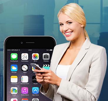 iPhone 6S в подарок от Weltrade