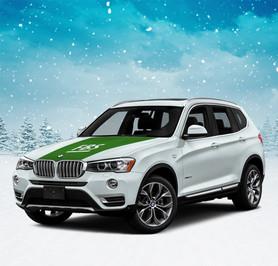 Акция «Получите BMW X3» от FBS