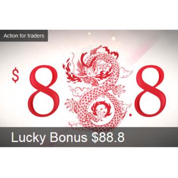 Lucky Bonus 88.8 USD от FBS