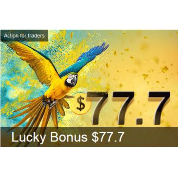 Lucky Bonus 77.7 USD от FBS