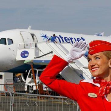 Акции «Аэрофлота» резко увеличились в цене