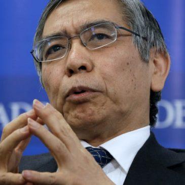 Харухико Курода – управляющий банка Японии заявил о том, что слишком мягкая политика может только навредить банковским учреждениям