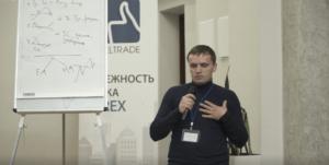 Александр Нешин