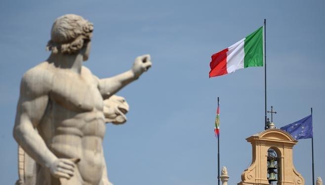 Итальянский бюджет