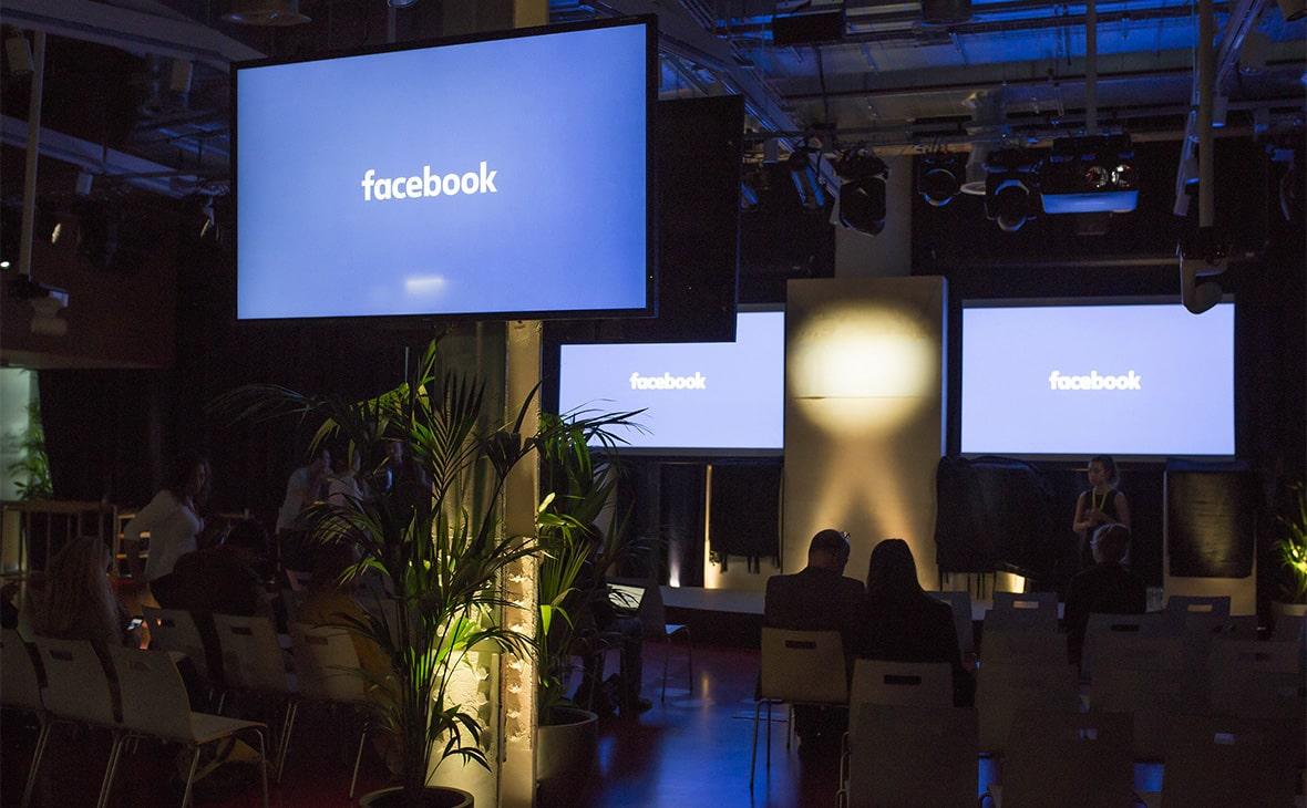 Фейсбук создает собственную криптовалюту
