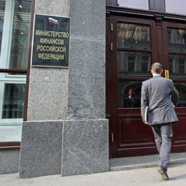 Минфин будет предлагать ОФЗ на 21,2 млрд руб