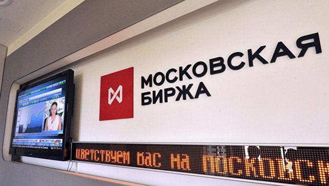 Рынок РФ