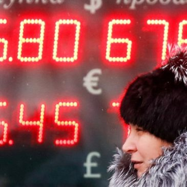 Путин ввел запрет на табло с курсами валют