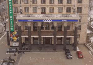 Саммит трейдеров 2018 Киев