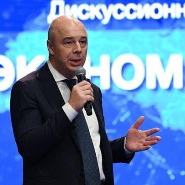 Силуанов утвердил минимизацию проверок для самозанятых