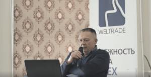 Саммит со Степаном Демурой