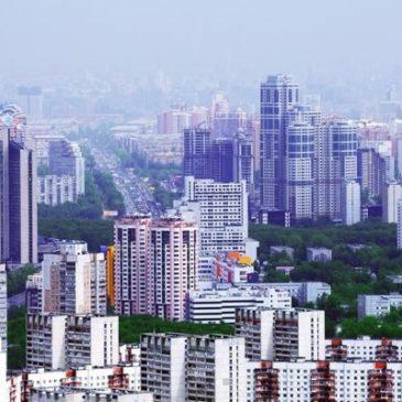 Цена на вторичное жилье в Москве за год поднялась примерно на 10%
