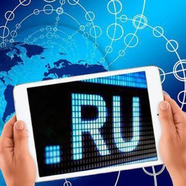 В Думе размышляют про защиту рунета