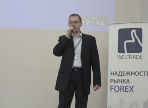 Василий Барсуков