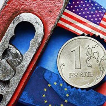 Влияние санкций на экономику России в 2019