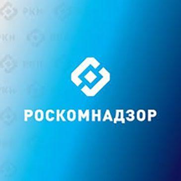 Роскомнадзор начал проверку двух зарубежных компаний