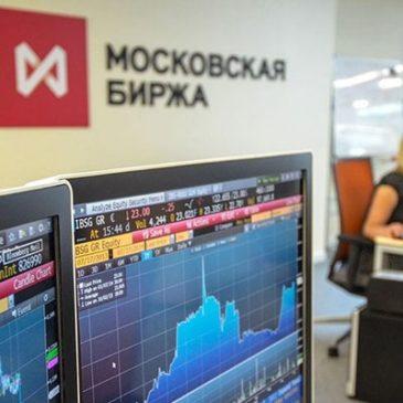 Российский рынок акций продолжает падать