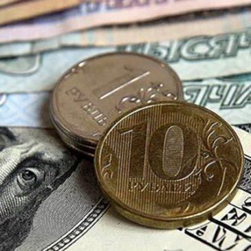 Рубль дорожает в преддверии размещения Минфином ОФЗ