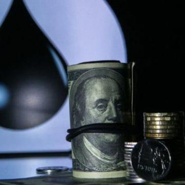 Рубль не реагирует на снижение цен на нефти