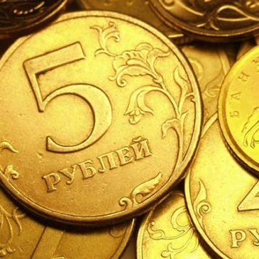 Рубль в лидерах рынка форекс, вопреки спаду