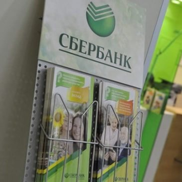 Сбербанк и ВТБ повысили ставки по ипотеке