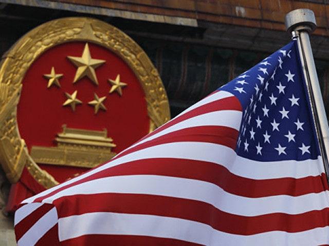 США и КНР - когда будет мир?