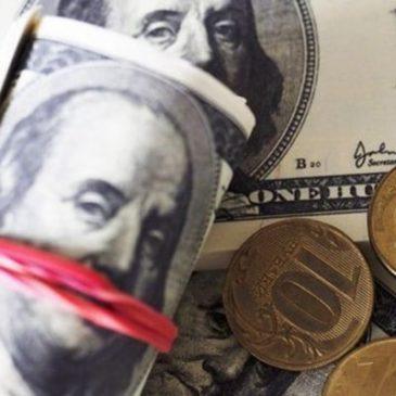 Доллар падает, а фунт держит рост