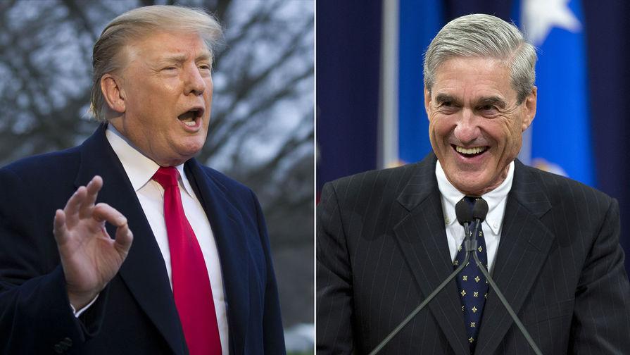 Трамп оправдан - связи с Россией не найдено
