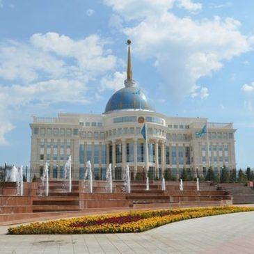Парламент Казахстана утвердил переименование Астаны