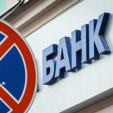 Росбанки из-за санкций рассматривают три схемы спасения