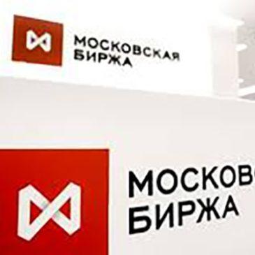 Глава Московской биржи досрочно увольняется