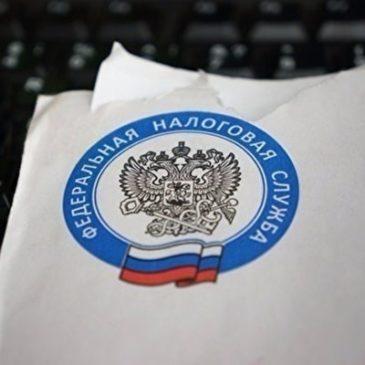 Граждан РФ хотят обложить новыми налогами