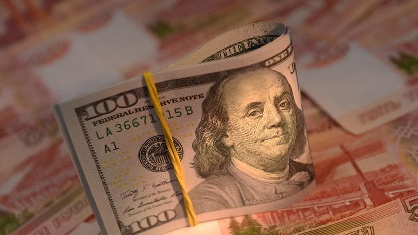 Падение курса доллара на фоне заявления Трампа