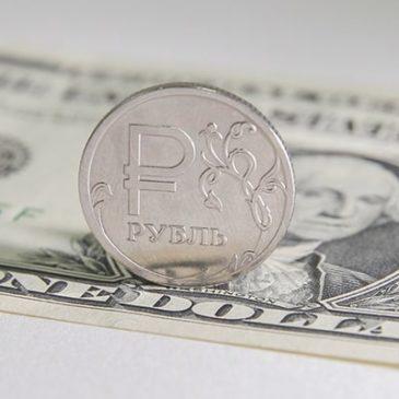 Рубль на двухнедельном минимуме, несмотря на растущую нефть