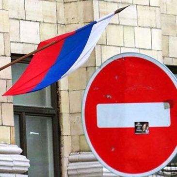 Украина ввела новые торговые санкции против РФ