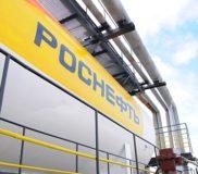 Венесуэла использует «Роснефть» для обхода санкций
