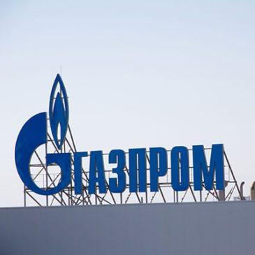 Бумаги «Газпрома» достигли максимума с июня 2011 года