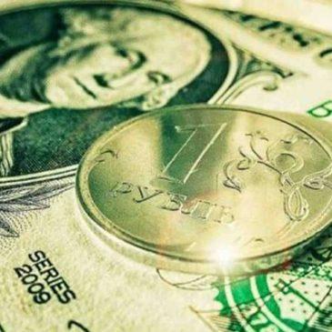 Эксперты не ожидают роста рубля