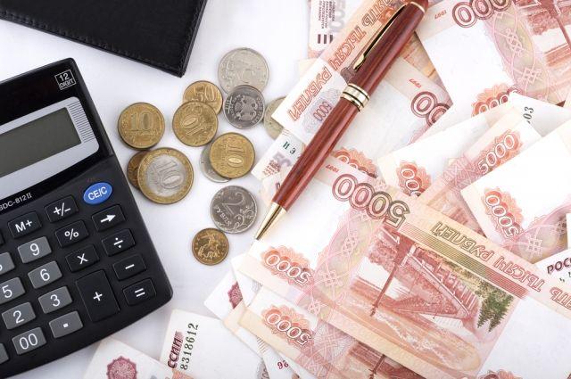 ЦБ выделил 4 риска для экономики России