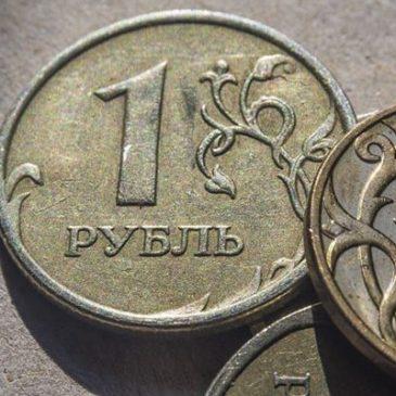 Рубль после праздников продолжает падать