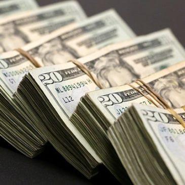 Доллар США упал до минимума за три месяца