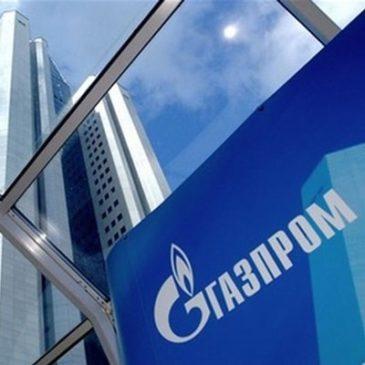 Газпром – самая дорогая компания в РФ