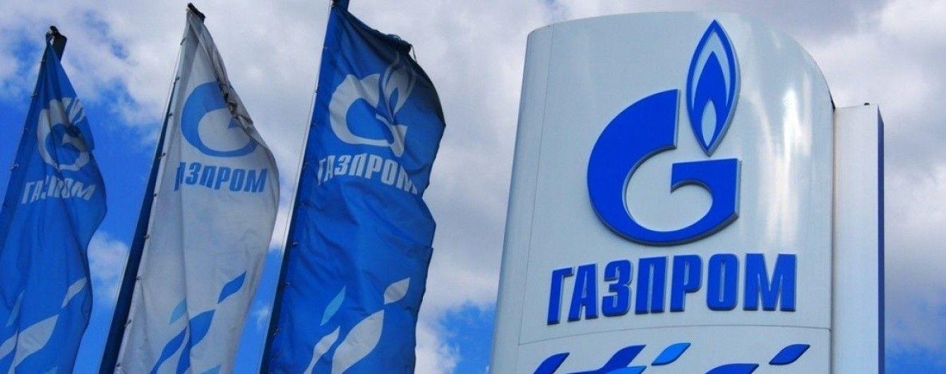 Дивиденды Газпрома имеют максимальный размер