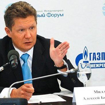 Газпром заплатит максимальный объем дивиденды за всю историю РФ