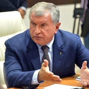 Глава Роснефти собирается «вернуть былое величие рынку»