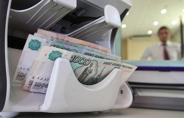 Кредиты для граждан РФ